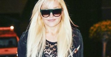Amanda Bynes to Remain Under Conservatorship